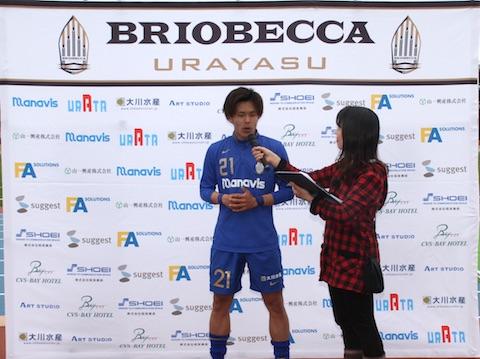 BRIO2014-039