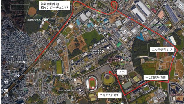 3月12日(土)ホームゲーム 駐車場について