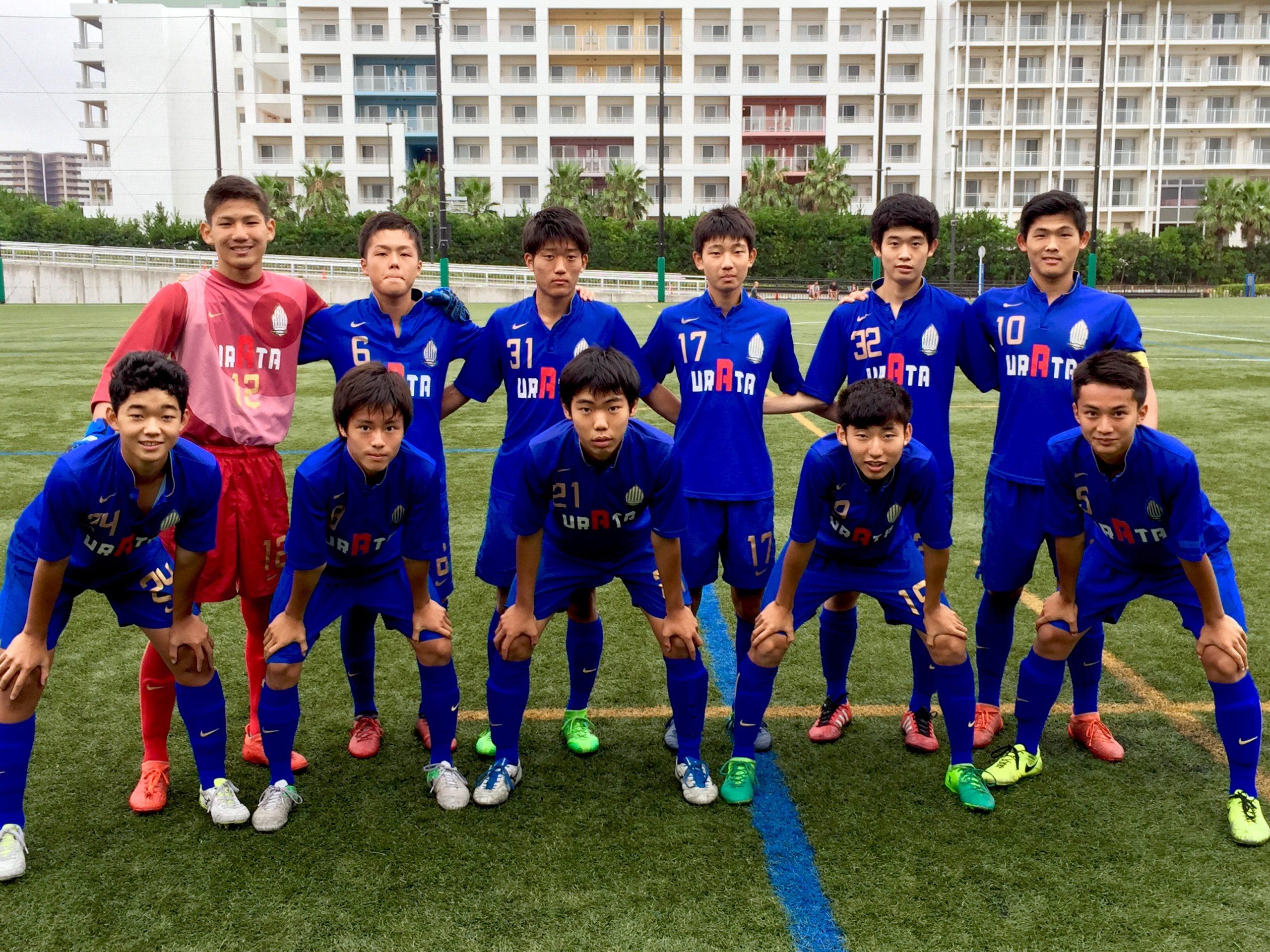 【U18】Jユースカップ関東予選 予選リーグ第2節結果