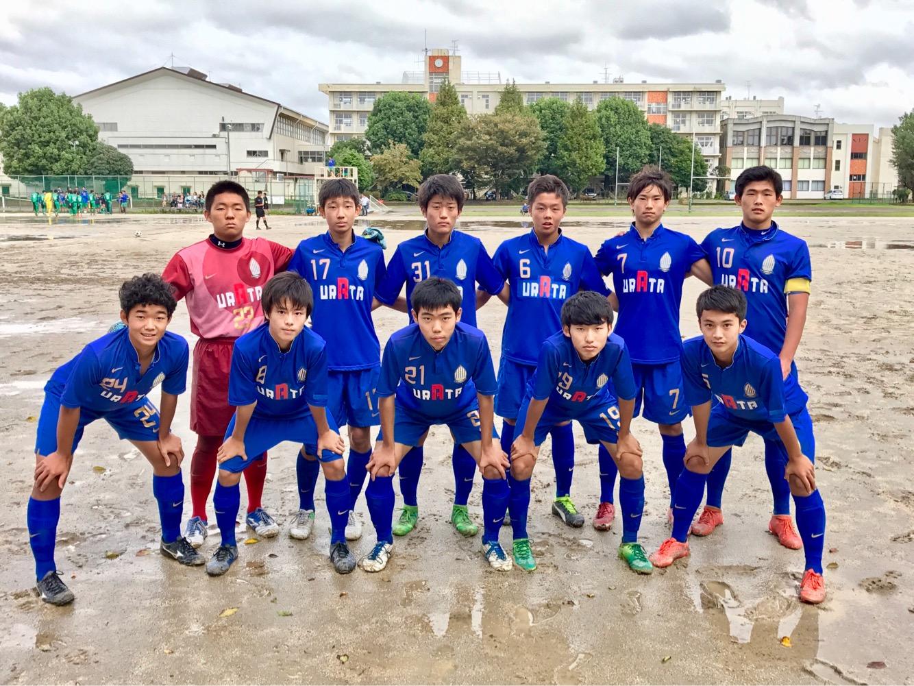 【U18】高円宮杯U-18サッカーリーグ2017千葉3部リーグ第10節