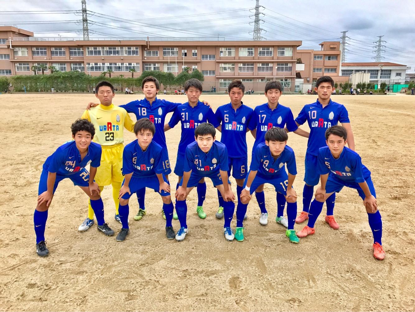【U18】高円宮杯U-18サッカーリーグ2017千葉3部リーグ第11節
