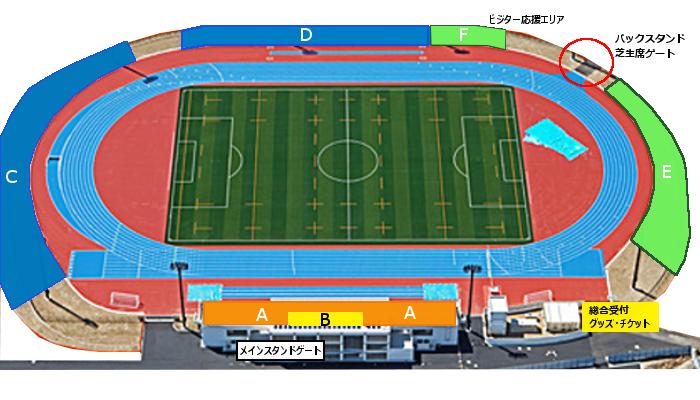 【ホームゲーム情報】9/17(月) 第52回 KSL 後期 第8節 ジョイフル本田つくばFC戦