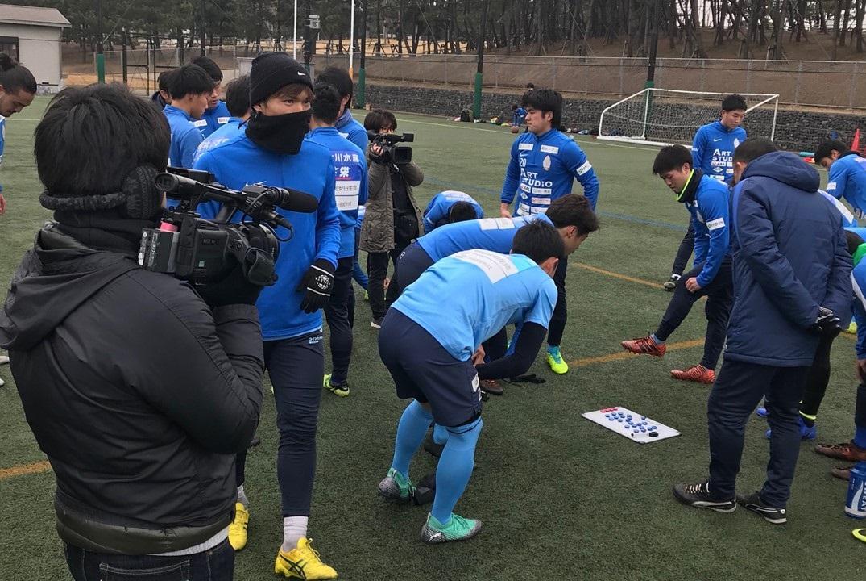 【トップ】2019シーズンチーム初練習