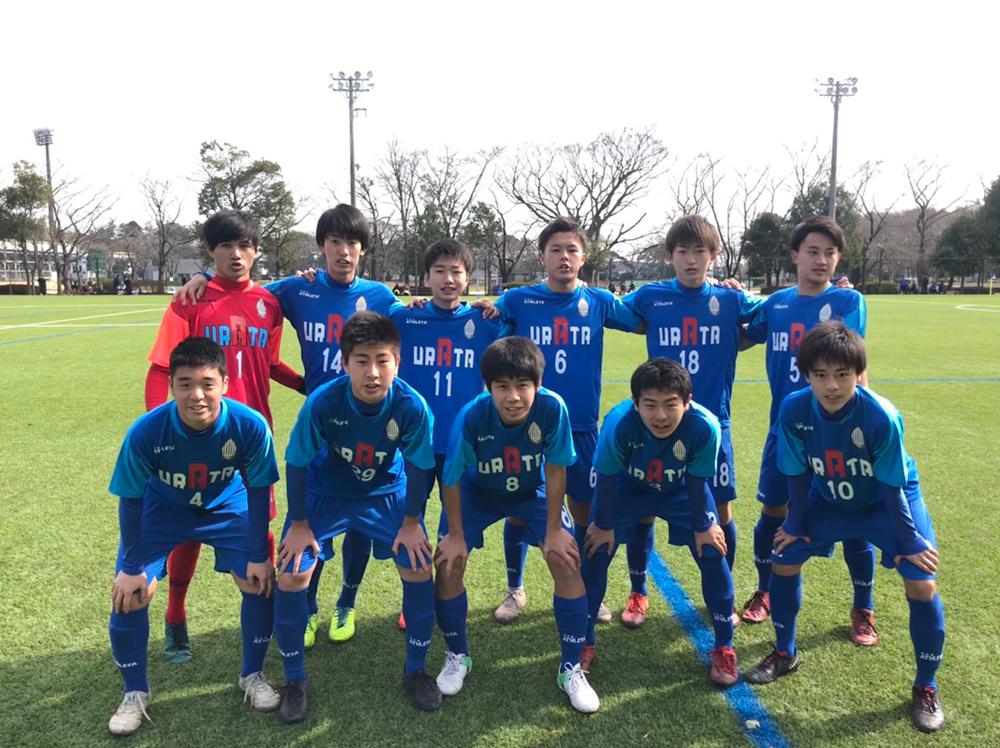 【U18】第17回 千葉県クラブユース新人戦 第4節