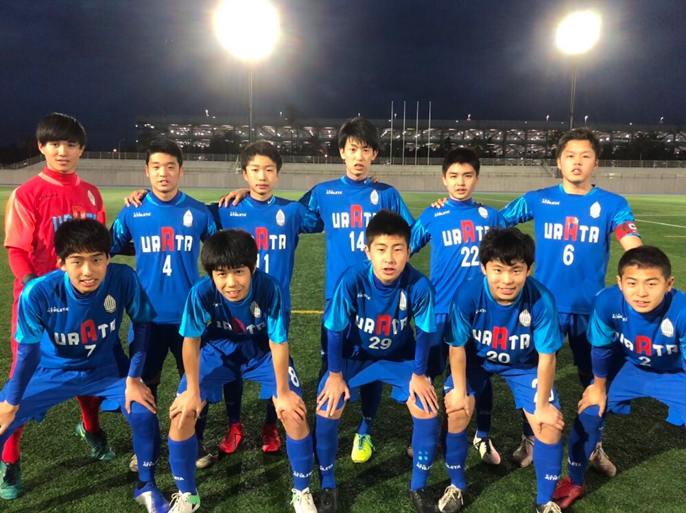 【U18】第17回 千葉県クラブユース新人戦 最終節