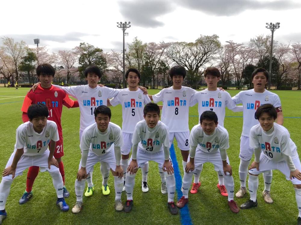 【U18】高円宮杯JFA U-18サッカーリーグ2019千葉 2部リーグ 開幕戦