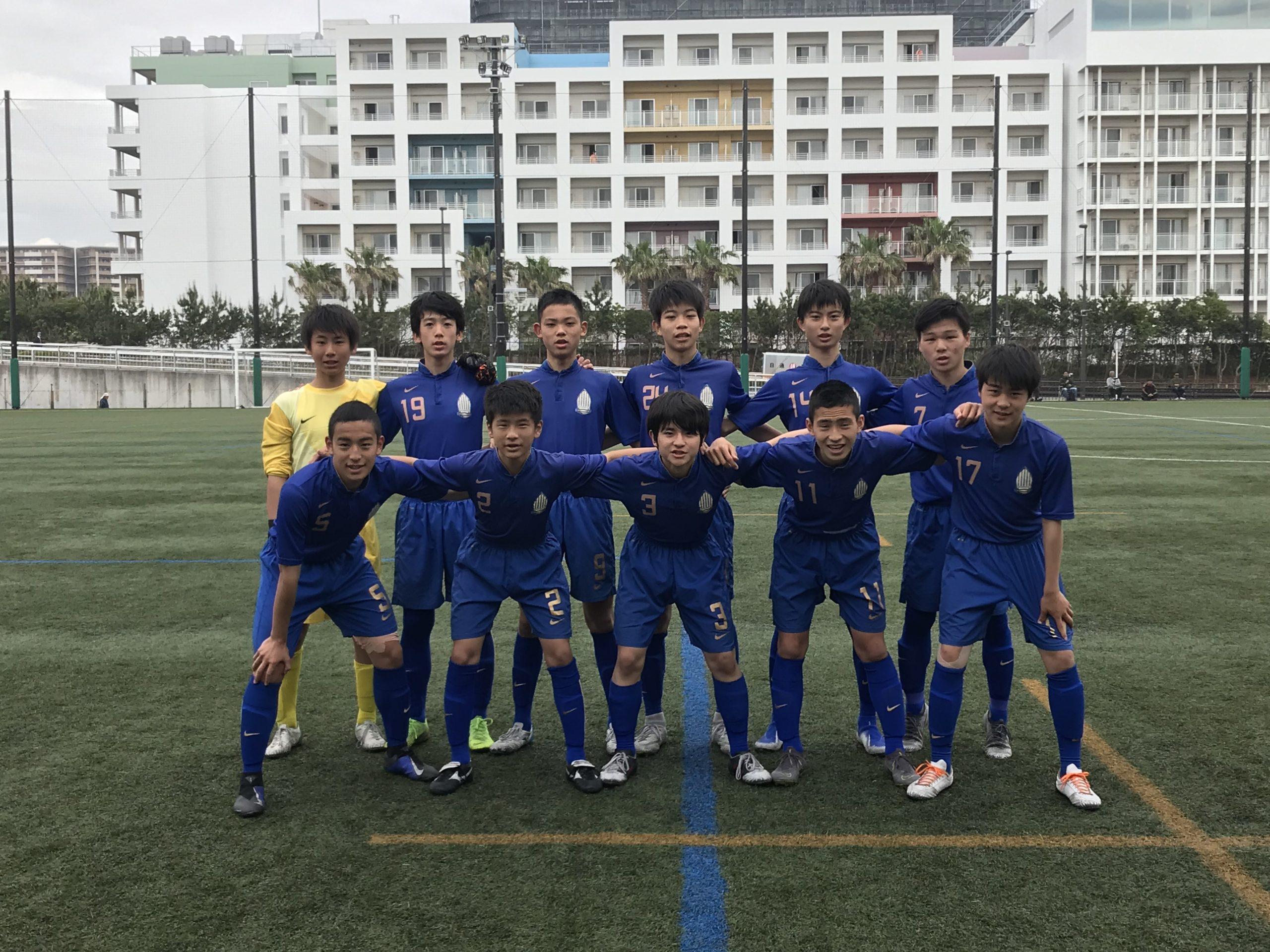 【U15】U-15クラブユース選手権