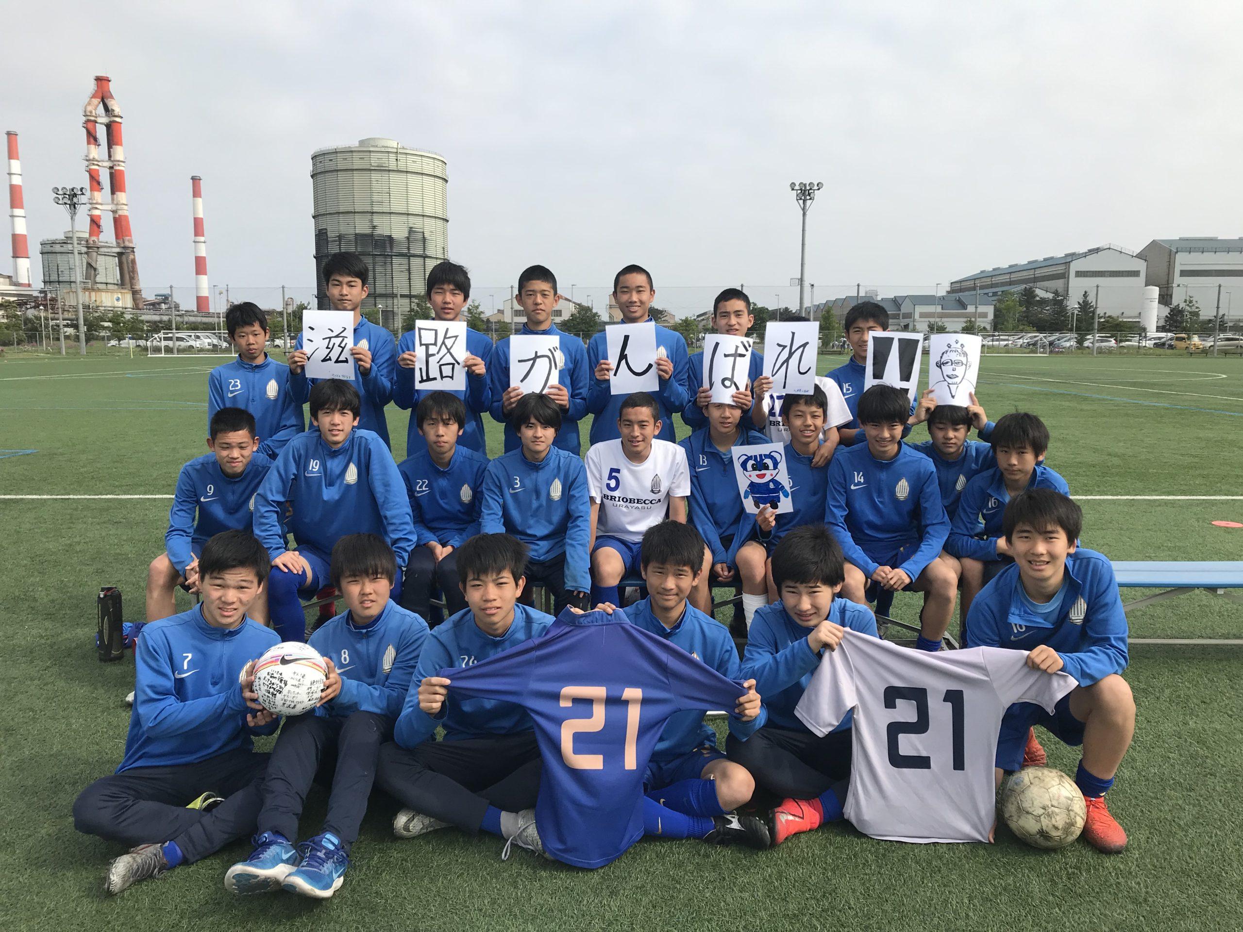 【U15】U-15クラブユース選手権 ラウンド16結果