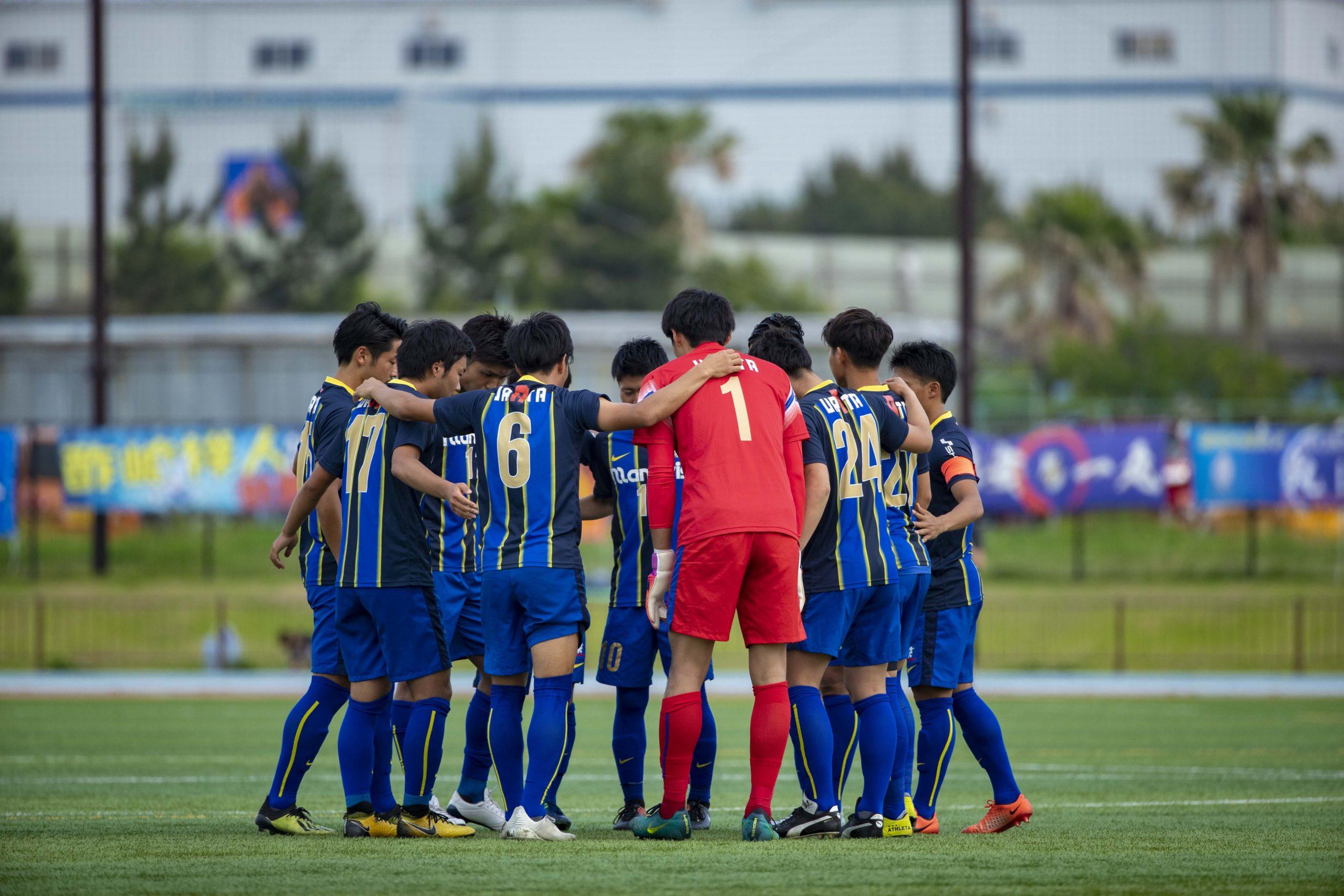【TOP】第55回全国社会人サッカー選手権大会 関東予選