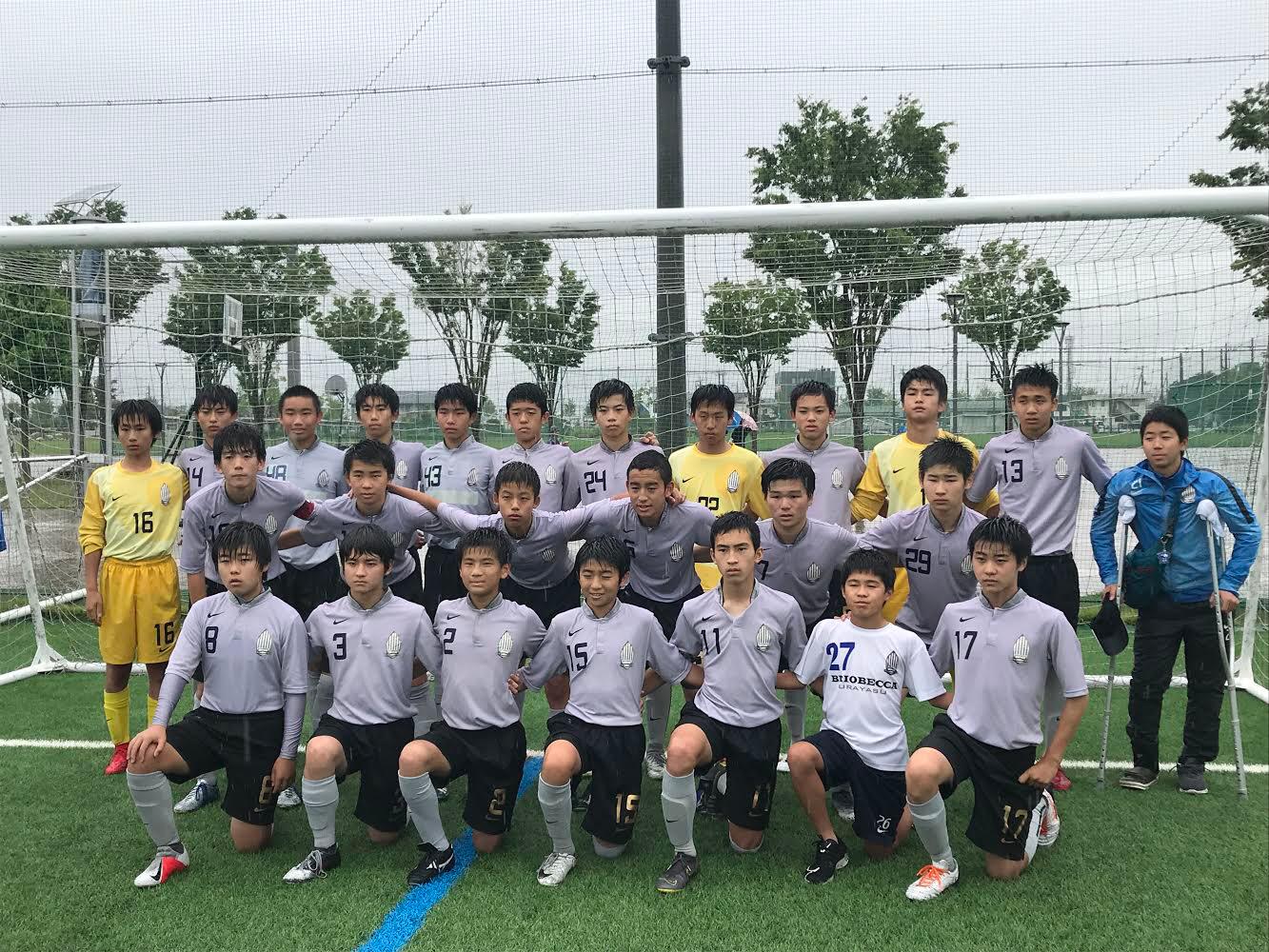 【U15】U-15クラブユース選手権 関東大会結果