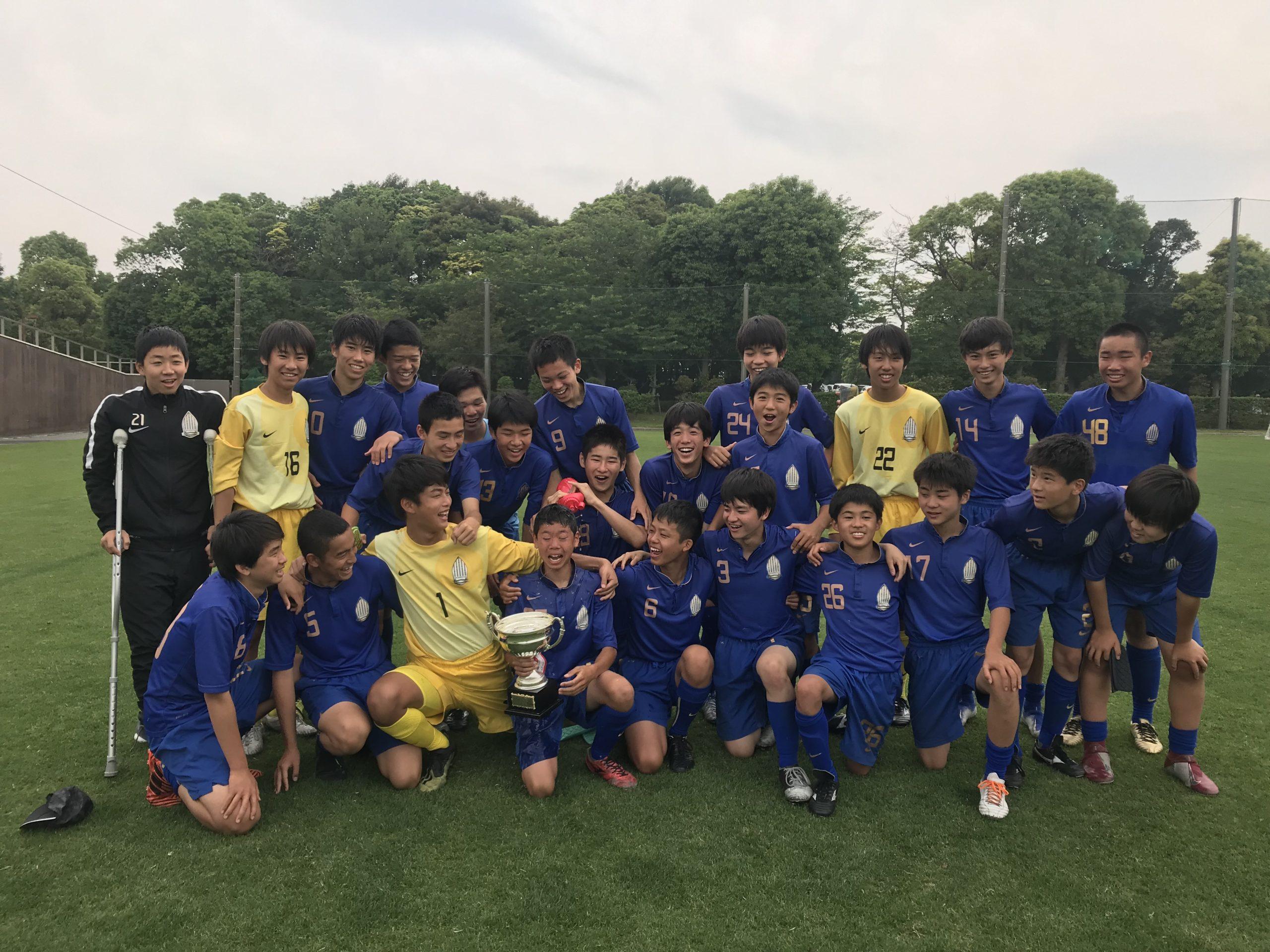 【U15】U-15クラブユース選手権 決勝
