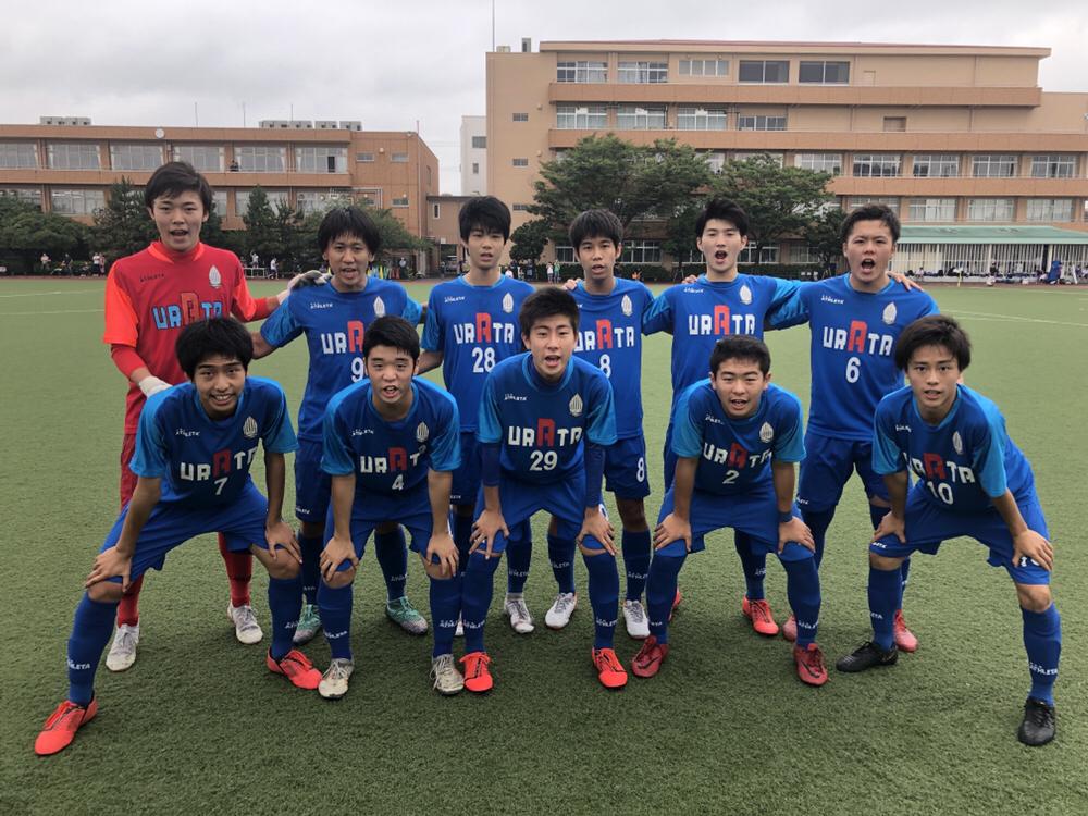 【U18】高円宮杯JFA U-18サッカーリーグ2019千葉 2部リーグ 第6節