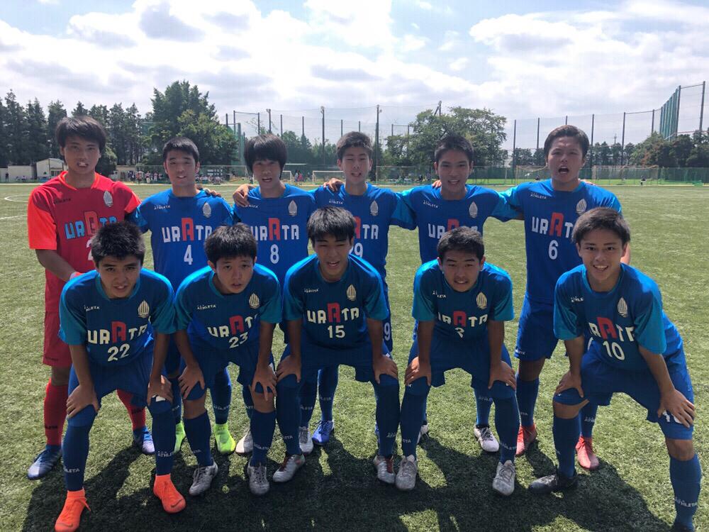【U18】高円宮杯JFA U-18サッカーリーグ2019千葉 2部リーグ 第9節