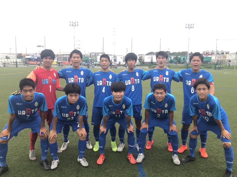 【U18】Jユースカップ関東トーナメント 準決勝