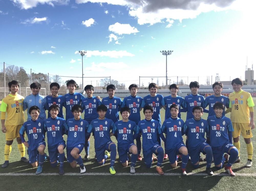 【U18】日本クラブユースTown club CUP U-18 2019 準優勝
