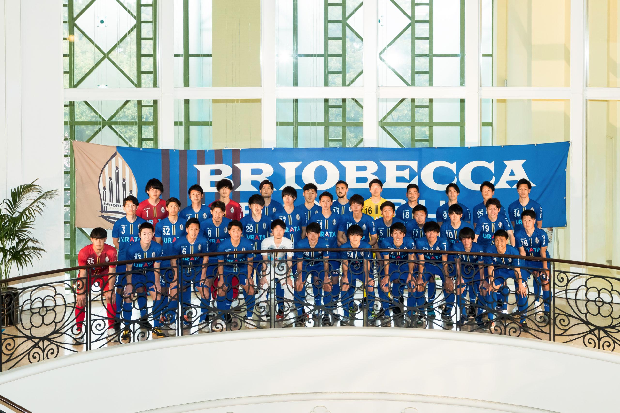 【TOP】2020シーズン 選手契約締結のお知らせ