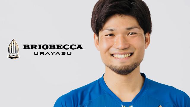 竹中公基選手 契約満了のお知らせ