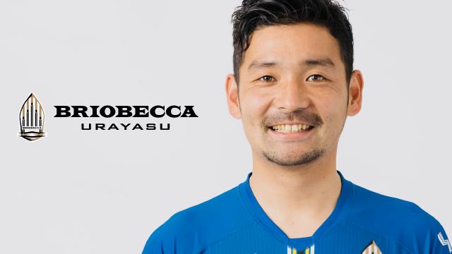 村田翔選手 契約満了のお知らせ
