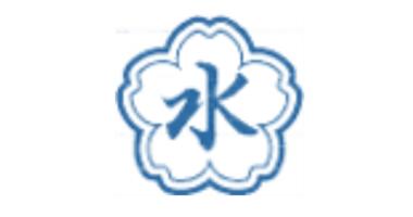 水元興業株式会社