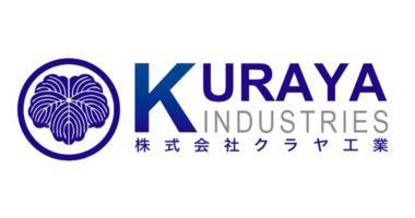 株式会社クラヤ工業