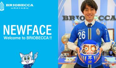 伊藤純也選手 新加入のお知らせ