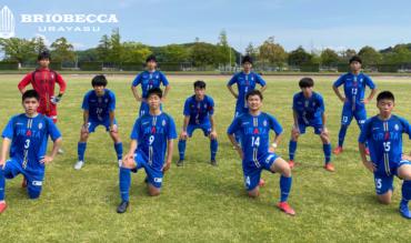 〈試合結果〉高円宮杯JFA U-18リーグ2021千葉2部 第4節