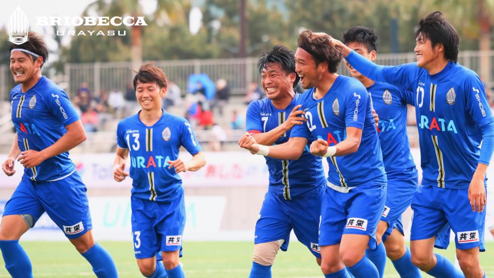 〈試合結果〉前期第1節 vs 桐蔭横浜大学FC