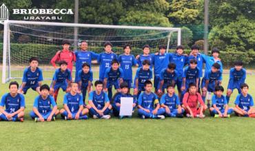 〈試合結果〉クラブユース選手権千葉県予選代表決定戦