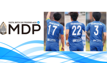 前期第7節 vs ジョイフル本田つくばFC マッチデープログラム