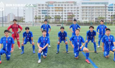 〈試合結果〉日本クラブユースサッカー選手権関東予選GL③