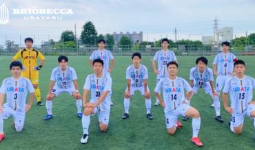 〈試合結果〉日本クラブユースサッカー選手権関東予選決勝トーナメント二回戦