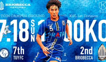後期第1節 vs 桐蔭横浜大学FC