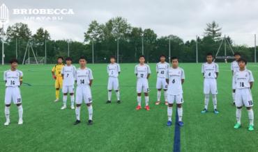〈試合結果〉日本クラブユースサッカー選手権(U-15)大会 GS第2節