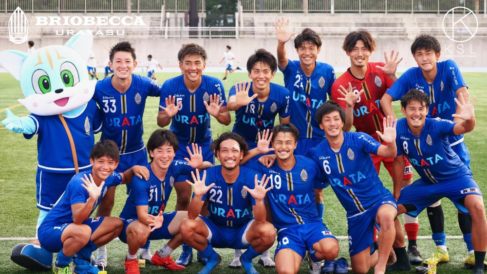 〈試合結果〉後期第8節 vs 東京23FC