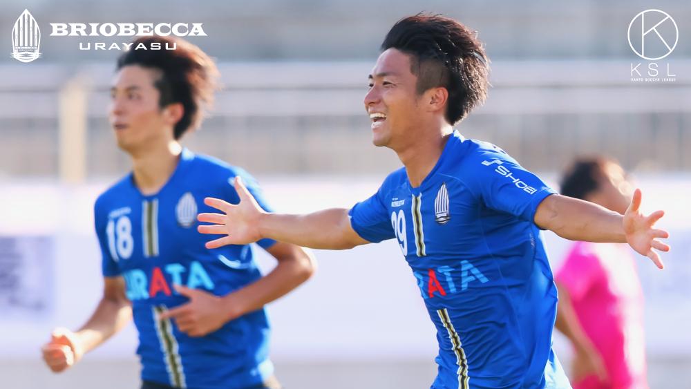 〈試合結果〉後期第11節 vs 栃木シティFC